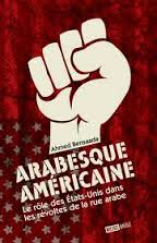 arabesque americaine