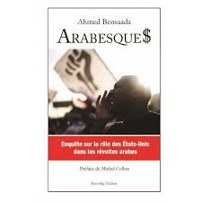 arabesques image