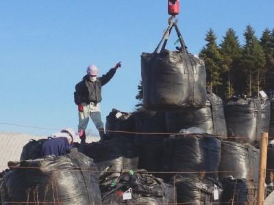 Fukushima-contaminated-earth-400x300